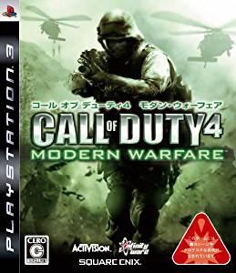 【レビュー】コール オブ デューティ4 モダン・ウォーフェア(PS3) [評価・感想] FPSの歴史を変えてしまった偉大なゲーム