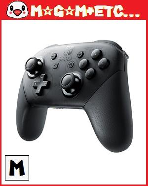 SwitchのProコンが冗談抜きで歴代最高のコントローラなので特別レビュー!
