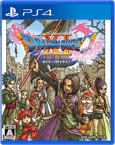 祝!PS4/3DS版ドラゴンクエストXIダブルクリア記念!お気に入りのパーティメンバーを紹介!