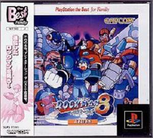 ロックマン8 メタルヒーローズ【レビュー・評価】何もかもが本気で作られた次世代のロックマン!