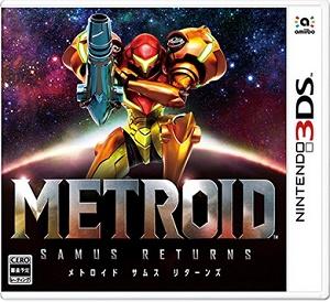 【レビュー】メトロイド サムスリターンズ [評価・感想] 老舗探索2Dアクションゲームの底力を感じさせる良作!