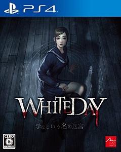 WHITEDAY~学校という名の迷宮~【1stレビュー・評価】古臭くて昔のゲームみたい→衝撃の事実が明らかに!?