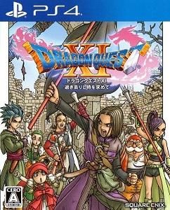 ドラゴンクエストXI(PS4)【1stレビュー・評価】みんなが待ってた期待通りのTHE・JRPG!