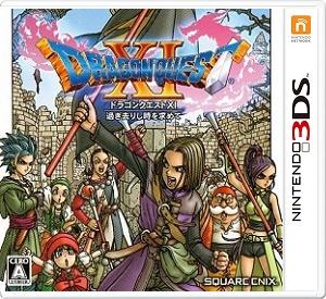 3DS版ドラゴンクエストXIのすれ違い通信を楽しんできた!ついでに福井旅行のレポートも!