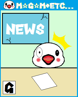 【ゲーム情報まとめ】7100人以上が選んだ平成最高のゲームが発表!SwitchのGWセールが4月25日よりスタート!他【最新ニュース】