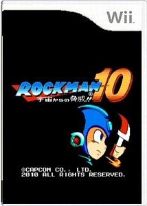 ロックマン10 宇宙からの脅威!!【レビュー・評価】洗練されまくった8bitロックマンの決定版!