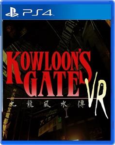 クーロンズゲートVR(体験版)【レビュー・評価】香港の九龍城砦が舞台って最高!