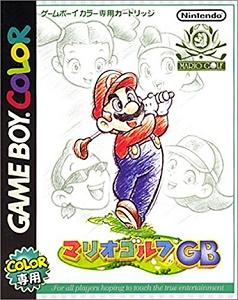 【レビュー】マリオゴルフGB [評価・感想] ポケモンと並ぶ思い出の育成RPG!