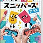 いっしょにチョキッと スニッパーズ プラス【レビュー・評価】Switchのコンセプトに良く合ったアナログ感が楽しいお手軽パズルアクション!