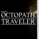 プロジェクト オクトパス トラベラー(体験版)【レビュー・評価】戦闘が戦略性あって面白い!名作RPGになれるかも!?
