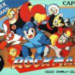 【レビュー】ロックマン1 [評価・感想] 難易度激辛のカプコンからの挑戦状!君はイエローデビルを倒せるか!?