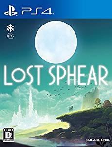 ロストスフィア(体験版)【レビュー・評価】地味だけど、懐かしい!Switchでプレイするのはアリなのか?