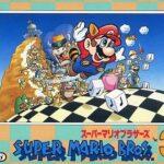スーパーマリオブラザーズ3【レビュー・評価】ファミコン後期の超大作にしてシリーズ最高傑作!