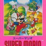 スーパーマリオUSA【レビュー・評価】メルヘンな異端児マリオ。カメーンはトラウマ!