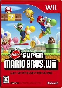 【レビュー】New スーパーマリオブラザーズ Wii [評価・感想] 1人でもみんなでも初心者でも上級者でも楽しめる新たな万人向け2Dマリオ!