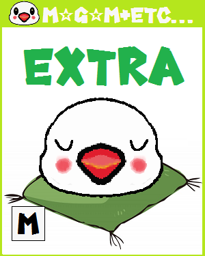 【ゲーム雑記】ガチャフォースをみんなでやってみた!超久しぶりにMGMゲームルームを開催!他