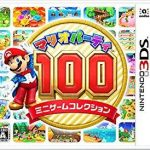 【レビュー】マリオパーティ100 ミニゲームコレクション [評価・感想] 歴代シリーズのミニゲームをそつなくまとめた総集編!