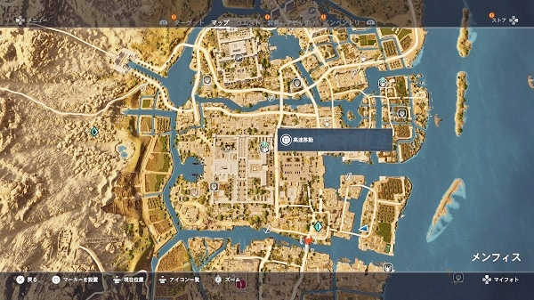 http://kentworld-blog.com/wp-content/uploads/2017/11/Assassins-Creed%C2%AE-Origins_20171108074840.jpg