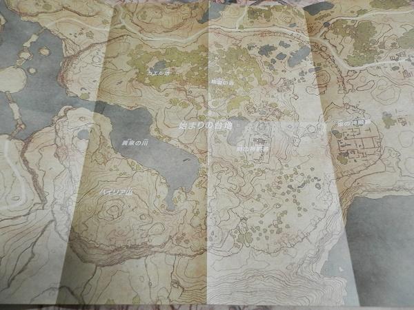 ゼルダ の 伝説 ブレス オブザ ワイルド マップ