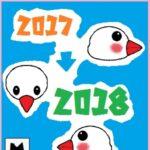 2017年印象に残ったゲームニュースTOP20を大発表!Switch発売、モンハンワールド発表etc…