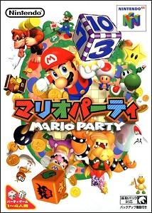 マリオパーティ【レビュー・評価】シリーズ1作目にしてモード数が多彩な新定番パーティゲーム!