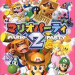 """【レビュー】マリオパーティ2 [評価・感想] より万人向けに変化して""""らしさ""""が増したパーティゲーム!"""