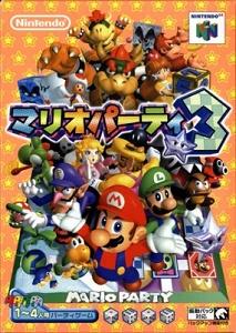 【レビュー】マリオパーティ3 [評価・感想] N64末期に発売されたシリーズの完成形!
