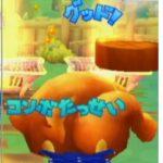 【レビュー】Wiiでウルトラハンド [評価・感想] 気軽に遊べるおまけゲーム