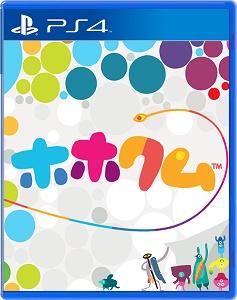 ホホクム【レビュー・評価】遊び方を理解したらそれなりに楽しめるアート色が強いデジタルおもちゃ