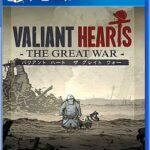 【レビュー】バリアント ハート ザ グレイト ウォー [評価・感想] 戦争を題材にしたゲームの新たな一面を感じられた作品