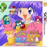 【レビュー】みんなでまもって騎士 姫のトキメキらぷそでぃ [評価・感想] ファミコン後期の映像で楽しめるタワーディフェンス無双ゲーム!