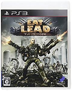 EAT LEAD マット・ハザードの逆襲【レビュー・評価】ゲーム好きなら爆笑間違い無しのバカゲー!
