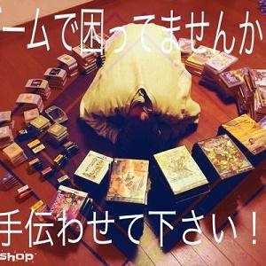 【ゲームブロガー対談】1コインゲームズ!の管理人さんにブログ運営のノウハウを訊いた!【kentworld×こうゆう】