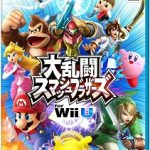 【レビュー】大乱闘スマッシュブラザーズ for Wii U [評価・感想] 良いところは継承し、悪いところは改善したシリーズの集大成!