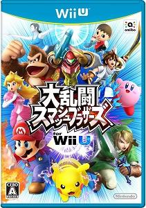 大乱闘スマッシュブラザーズ for Wii U【レビュー・評価】良いところは継承し、悪いところは改善したシリーズの集大成!