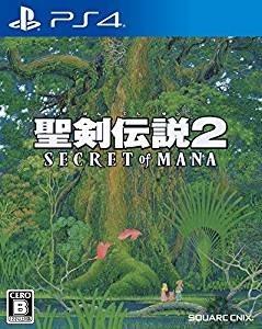 聖剣伝説2 SECRET of MANA【レビュー・評価】シュールな部分も残した天然カジュアルアクションRPG