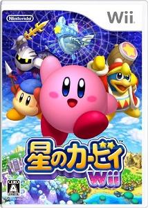 星のカービィ Wii【レビュー・評価】Wiiらしいマルチプレイ重視の本編カービィ!