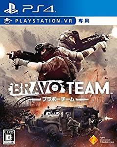 【レビュー】Bravo Team(ブラボーチーム) [評価・感想] おバカちゃんなAIとサクッと楽しめるVR専用のおカバーシューター!
