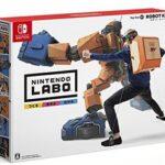 Nintendo Labo Toy-Con 02: Robot Kit(ロボット キット)【レビュー・評価】ロボットを作ってなりきれる男の子のロマンが詰まった工作キット!