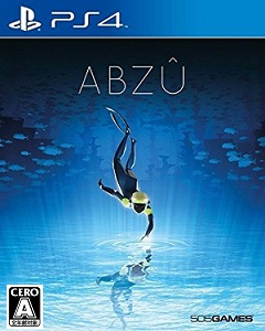【レビュー】ABZU(アブズ PS4) [評価・感想] 2時間に凝縮されたインタラクティブ水中ショー!