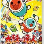 【レビュー】太鼓の達人 Nintendo Switchば~じょん! [評価・感想] モーション操作で太鼓演奏を疑似体験出来るファミリー向けゲーム!