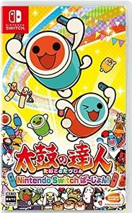 太鼓の達人 Nintendo Switchば~じょん!【レビュー・評価】モーション操作で太鼓演奏を疑似体験出来るファミリー向けゲーム!