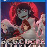 【レビュー】Momodora(モモドラ): 月下のレクイエム [評価・感想] シンプルでヴァニアな2D版ダークソウル!