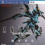 ANUBIS ZONE OF THE ENDERS : M∀RS(体験版)【レビュー・評価】VRモードの3D酔いは心配無用!現時点では最高峰のVRロボットアクションかも!?