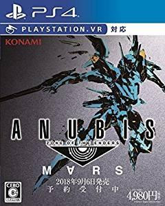 ANUBIS ZONE OF THE ENDERS : M∀RS(体験版)【レビュー・評価】VRモードの3D酔いは心配無用!現時点では最高峰のVRロボットアクションかも!?