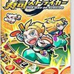 【レビュー】超回転 寿司ストライカー [評価・感想] パズルゲームをフルプライスで売り出せるよう詰め込んだ野心作!
