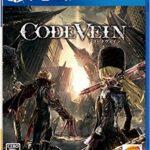 【レビュー】CODE VEIN(コードヴェイン) [評価・感想] 「ゴッドイーター」ファンの趣向に合わせて作られたソウルライクゲーム!