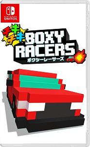 【レビュー】チキチキBOXYRACERS [評価・感想] とりあえず8人対戦ゲームを作ってみた感が強い安価なパーティツール!