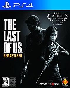 The Last of Us(ラスト・オブ・アス)【レビュー・評価】極限まで没入感と臨場感に拘って作られた映画体感ゲームの1つの到達点!
