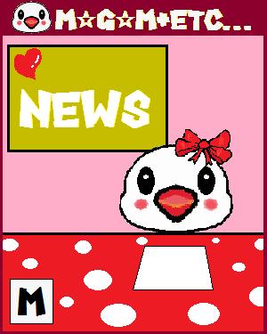 【ゲーム情報まとめ】スクエニのE3カンファレンス実施日時が発表!ゲーム版東京2020オリンピックの発売日が早くも決定!他【最新ニュース】